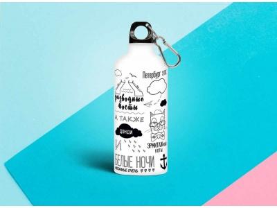 Бутылка металлическая с изображением « Афоризмы СПб»