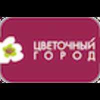 """Сеть салонов цветов """"Цветочный город"""""""