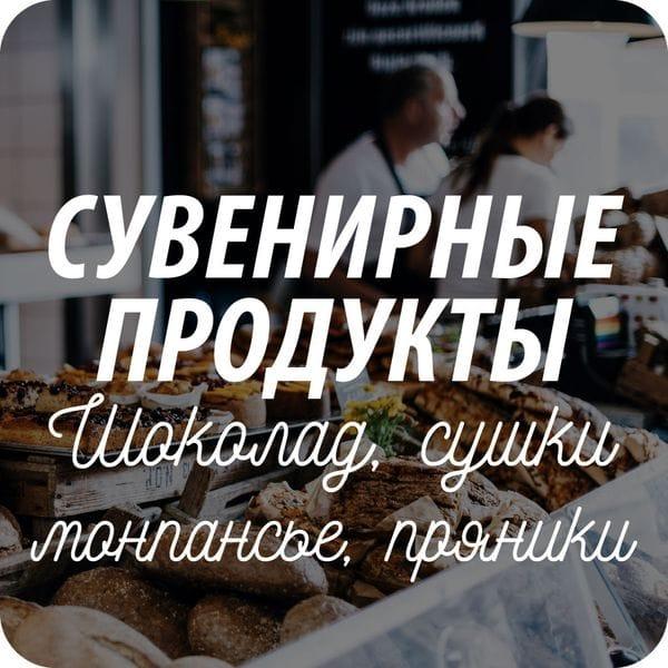 Продуктовая линейка magniart.ru