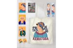 Большой литературный набор «Ахматова»