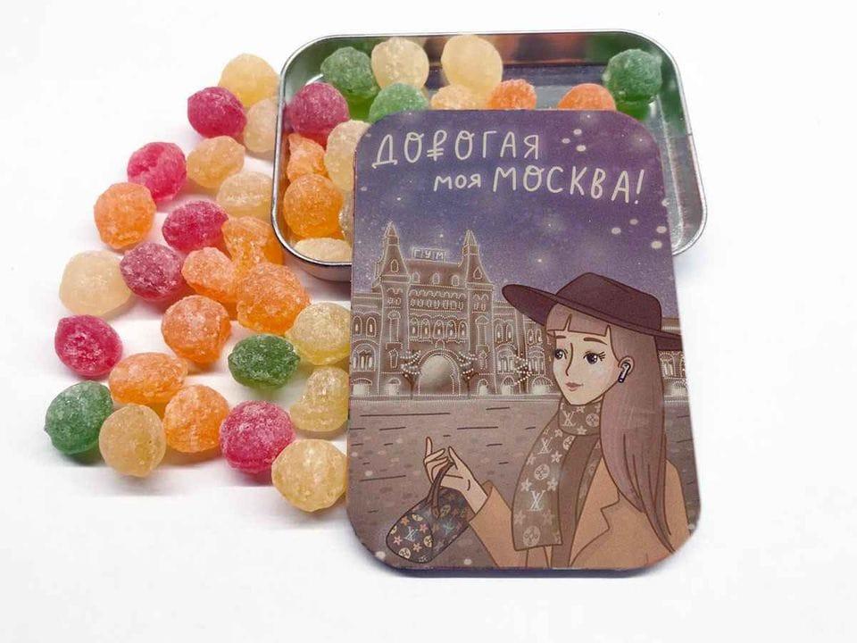 Карамель «монпансье» в коробочке с иллюстрацией Москвы «Дорогая моя Москва»