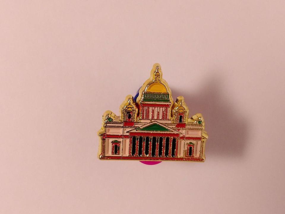 Металлический значок с изображением «Исаакиевский собор»