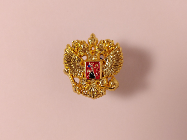 Значок металлический с эмалью «Герб России»