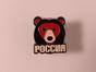 Металлический значок с изображением «Медведь»