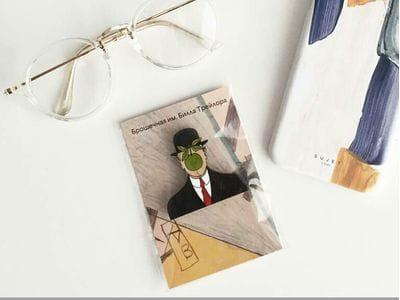 Брошка из дерева ручная покраска «Человек в шляпе с яблоком» от Билла Трейлора hand made