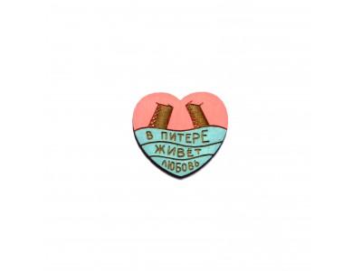 Значок Waf Waf «Питер это любовь» дерево