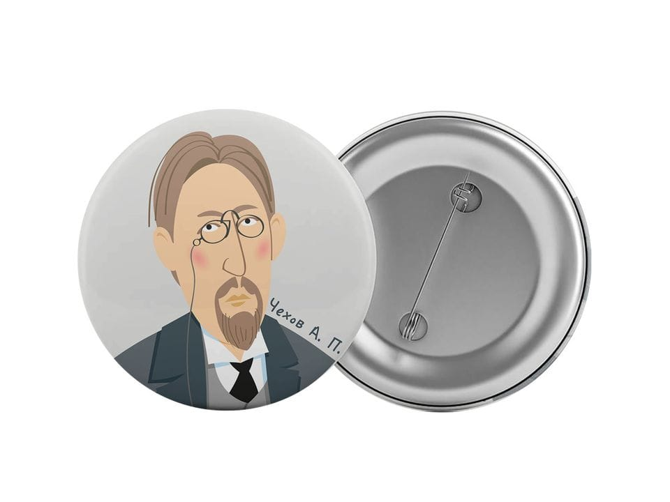 Круглый значок из металла с иллюстрацией Чехова