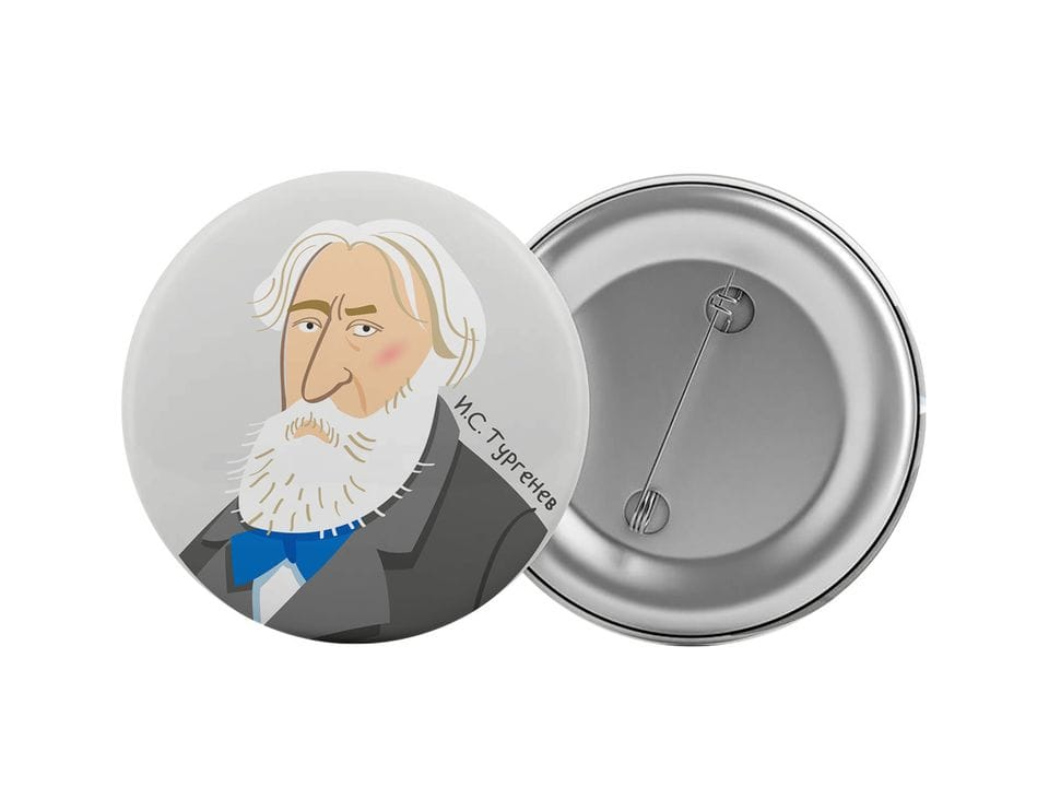 Круглый значок из металла с иллюстрацией Тургенева