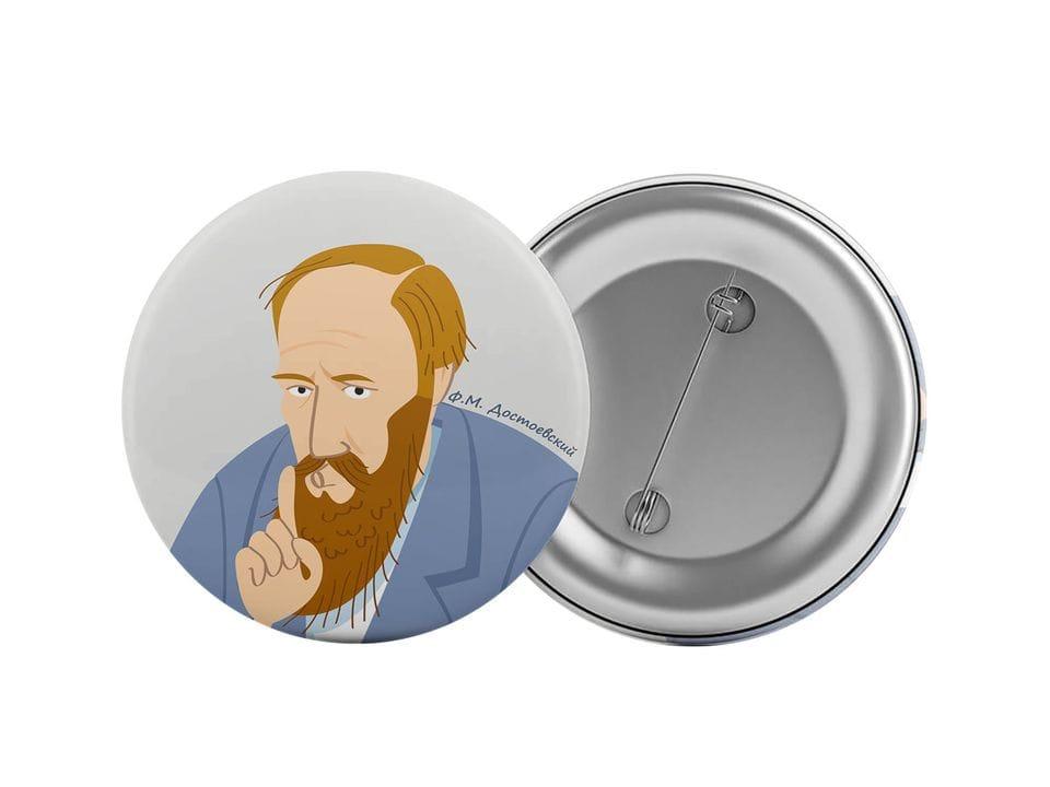Круглый значок из металла с иллюстрацией Достоевского
