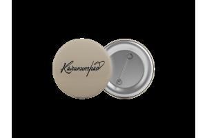 Значок «Калининград» леттеринг
