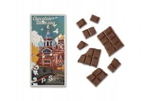 Шоколадная плитка «храм Спас на Крови», 100гр, молочный