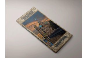 Шоколадная плитка «храм Спас на Крови» фото закат, 100гр, молочный