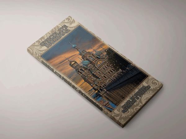 Шоколадная плитка «храм Спас на Крови» фото закат