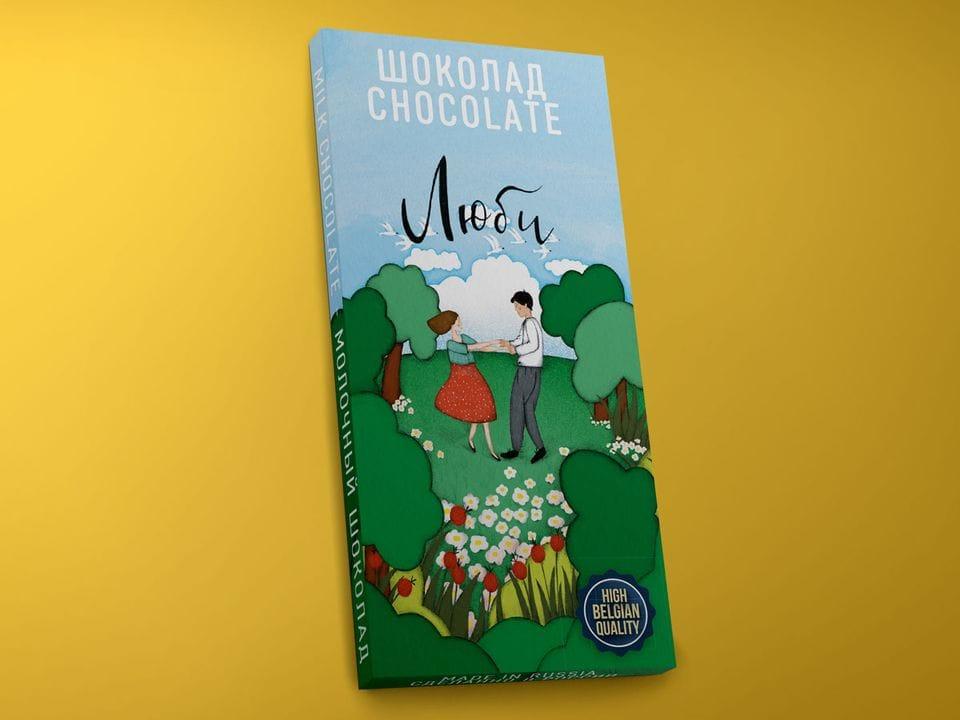 Молочный шоколад из бельгийского какао - «Люби», 45гр