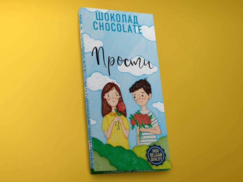 Молочный шоколад из бельгийского какао - «Прости», 45гр
