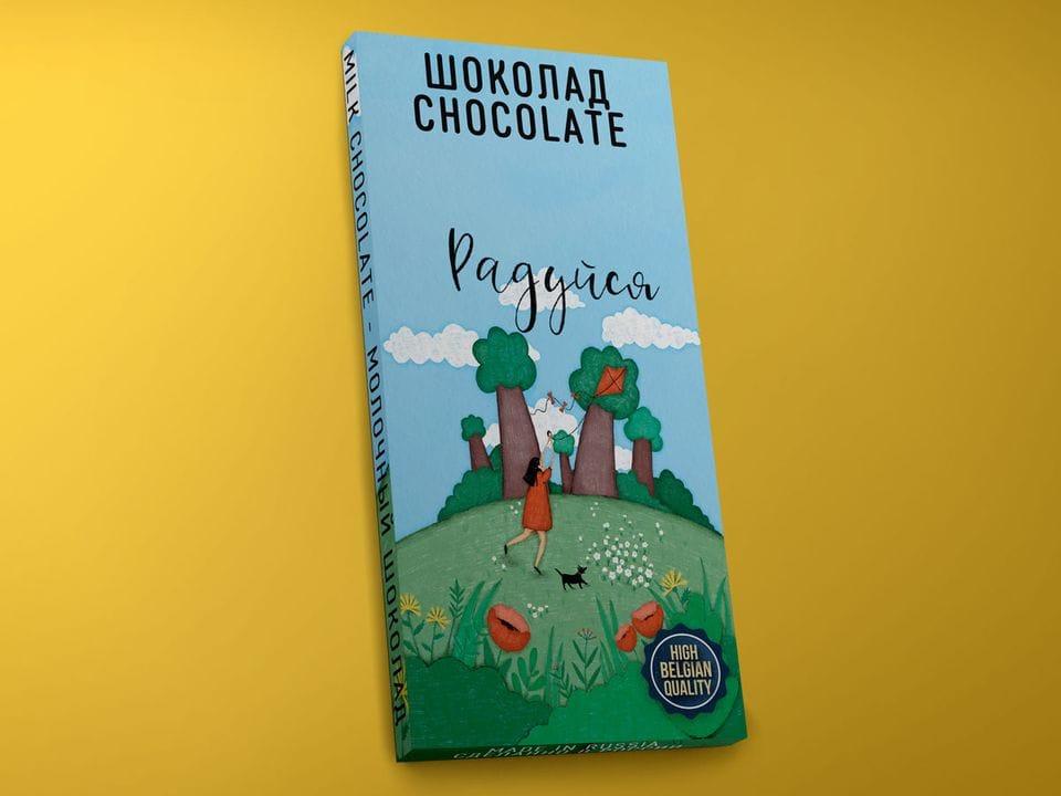 Молочный шоколад из бельгийского какао - «Радуйся», 45гр