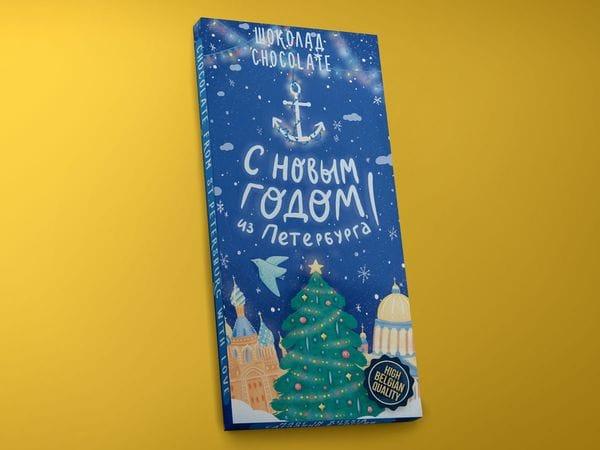 Шоколад молочный «С новым годом из Петербурга», 45гр