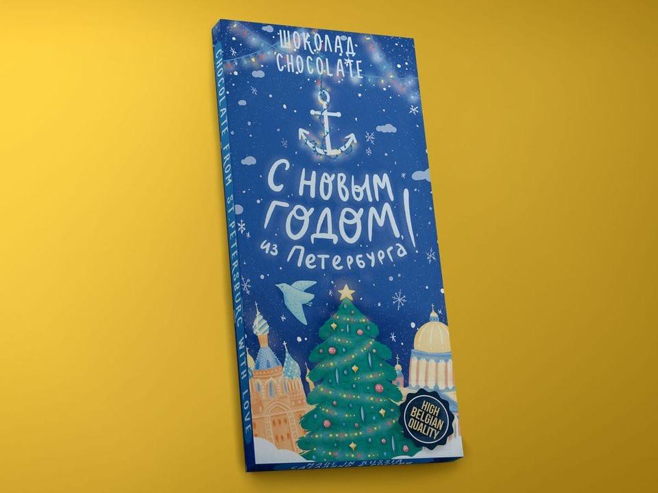 Молочный шоколад из бельгийского какао - «С новым годом из Петербурга», 45гр