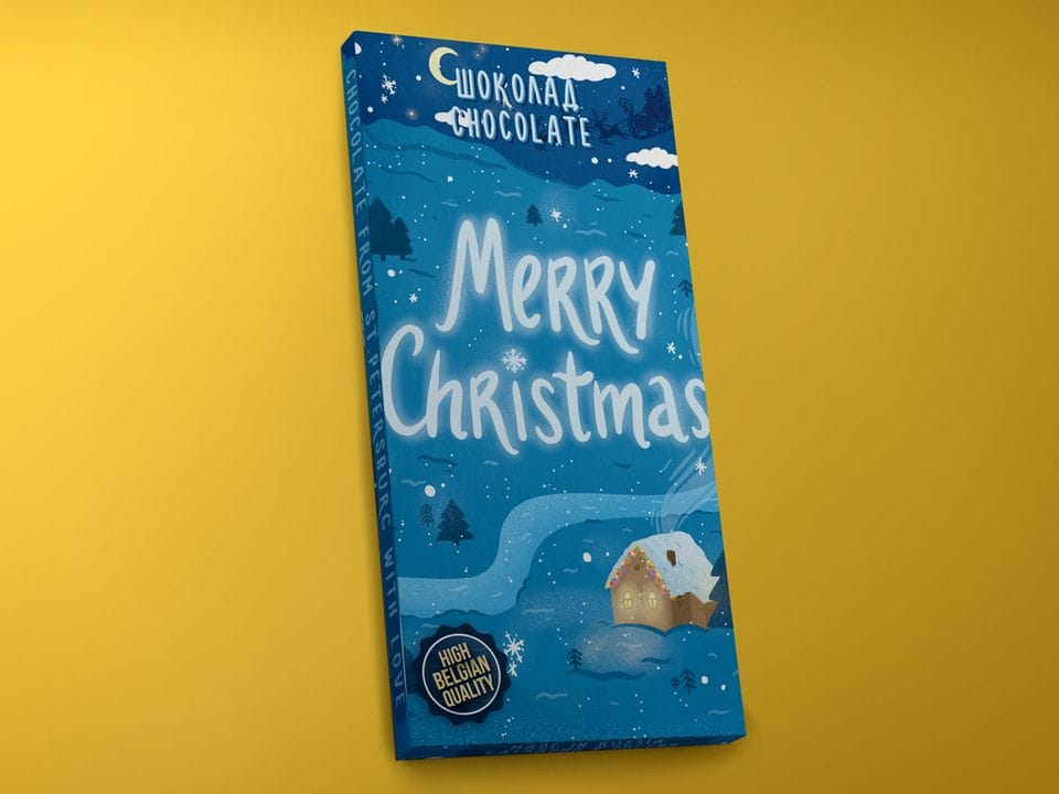 Молочный шоколад из бельгийского какао - «Merry Christmas», 45гр