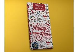 Шоколад молочный «Happy New Year« hygge» 45гр