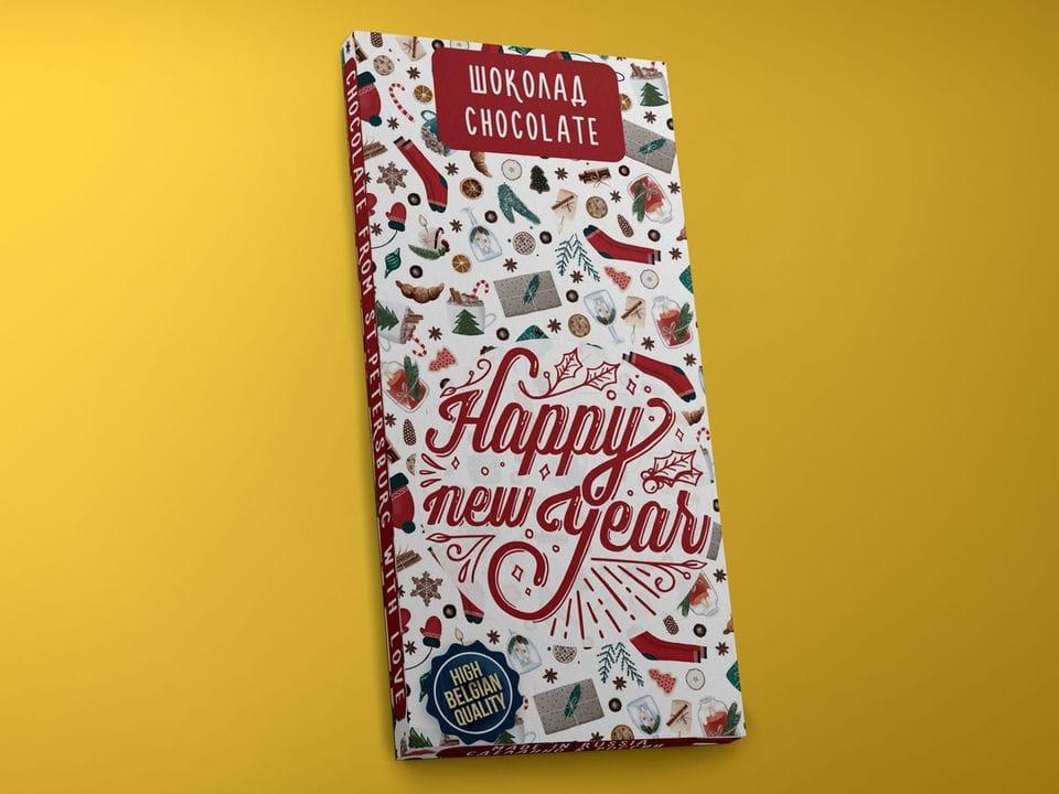 Молочный шоколад из бельгийского какао - «Happy New Year« hygge» 45гр
