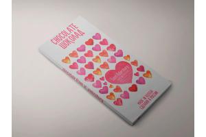 Шоколадная плитка «Сердца однажды и навсегда», 100гр, молочный