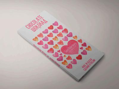 Шоколадная плитка «Сердца однажды и навсегда»