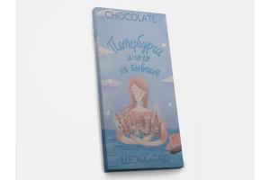Шоколадная плитка «Петербурга много не бывает», 100гр, молочный