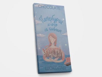 Шоколадная плитка «Петербурга много не бывает»