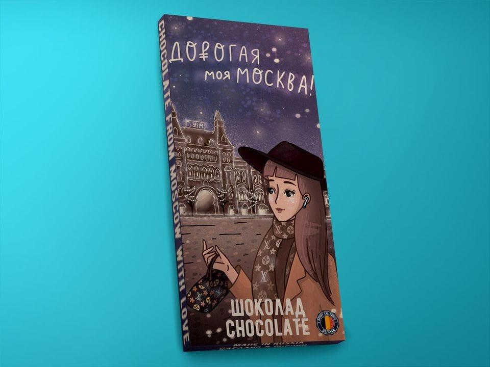 Молочный шоколад из бельгийского какао - «Дорогая моя Москва», 100гр