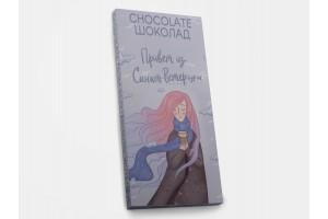 Шоколадная плитка «Санкт - Ветербург», 100гр, молочный