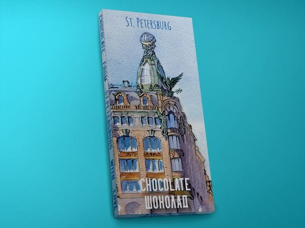 Шоколад молочный «Дом Зингера», 100гр
