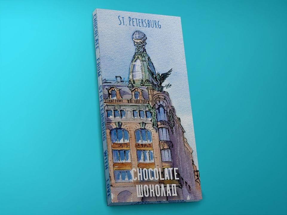 Молочный шоколад из бельгийского какао - «Дом Зингера», 100гр