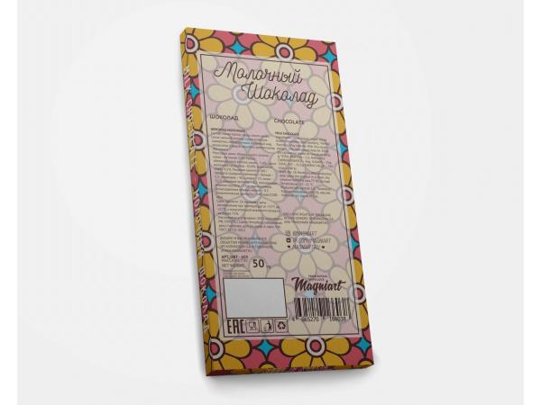 Шоколадная плитка «Вдвойне вкуснее», 50гр, молочный