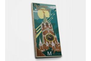 Шоколадная плитка «Москва. Кремль - ретро», 100гр, молочный