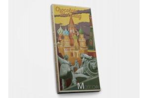 Шоколадная плитка «Москва. Собор Василия блаженного - ретро», 100гр, молочный
