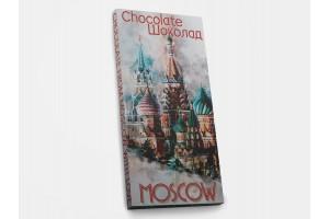 Шоколадная плитка «Москва. Собор Василия блаженного», 100гр, молочный