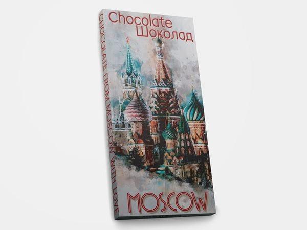 Шоколадная плитка «Москва. Собор Василия блаженного»