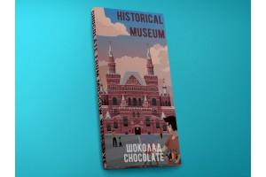 Шоколад молочный «Исторический музей. Поп-арт», 100гр