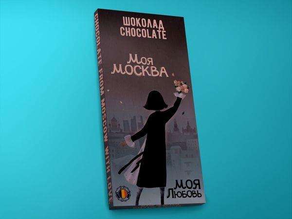 Шоколад молочный «Моя Москва, моя любовь», 100гр