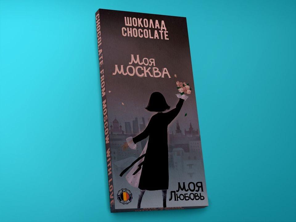 Молочный шоколад из бельгийского какао - «Моя Москва, моя любовь», 100гр