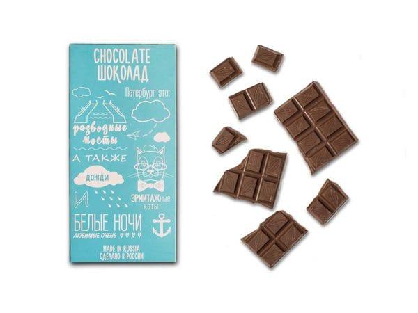 Шоколадная плитка «Все о Санкт-Петербурге» Афоризмы