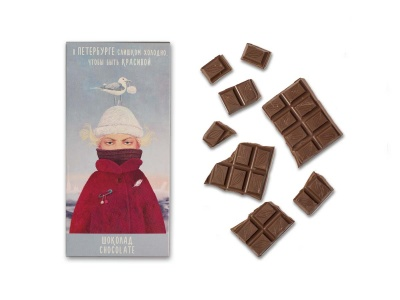 Шоколад молочный «Слишком холодно» из серии Другой Петербург