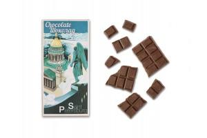Шоколадная плитка «Исаакиевский собор», 100гр, молочный