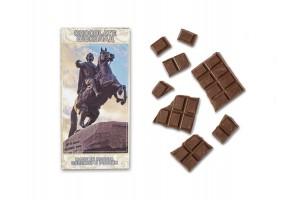 Шоколадная плитка «Медный всадник» фото, 100гр, молочный