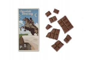 Шоколадная плитка «Медный всадник», 100гр, молочный