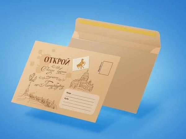 Конверт почтовый на крафтовой бумаге Открой когда… Исаакиевский собор