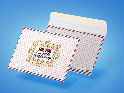 Конверт почтовый «Для тебя из королевского Санкт-Петербурга»