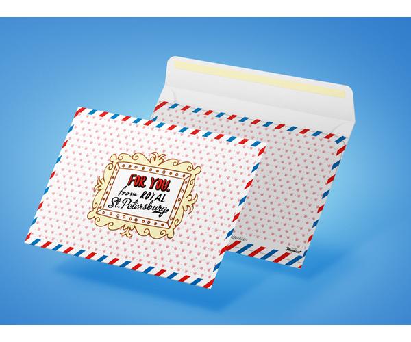 Конверт почтовый для посткроссинга «Для тебя из королевского Санкт-Петербурга»