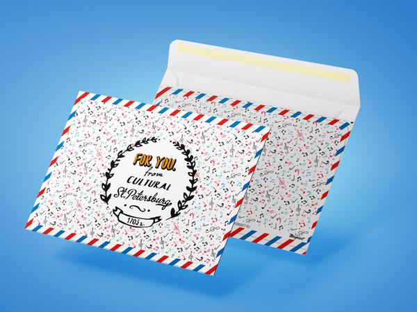 Конверт почтовый «Для тебя из культурного Санкт-Петербурга»